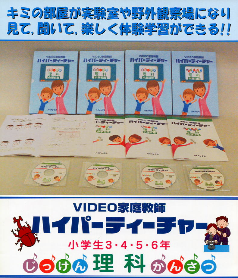 ご購入商品 日本学術研究社ネットショップ 取扱 ...